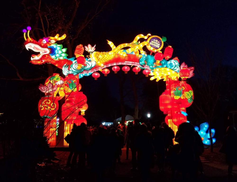 Lantern Festival Gate