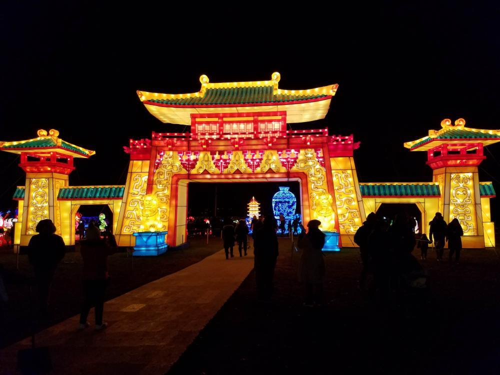 Lantern Festival Interior Gate